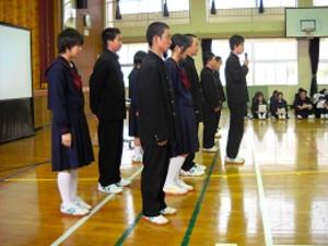 Seitokai1