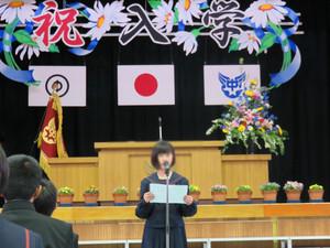 Img_2483bokashi