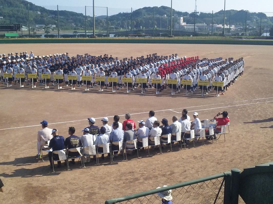 全国離島交流中学生野球大会!
