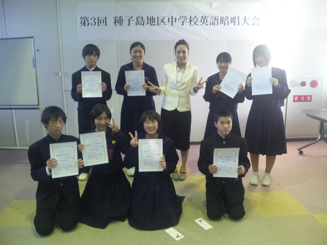第3回種子島地区中学校英語暗唱大会!